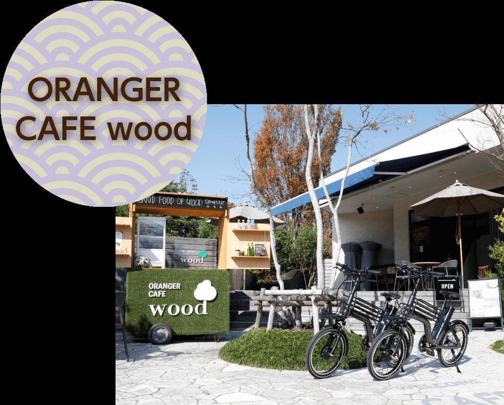 ORANGER CAFE Holz