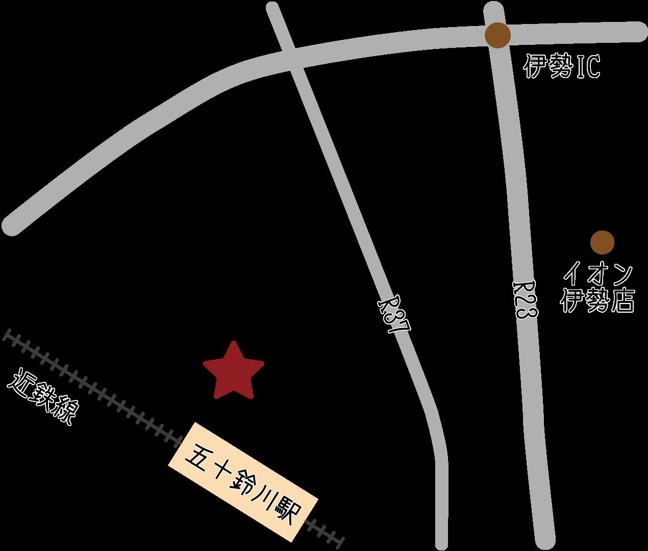ORANGER CAFE Holzkarte