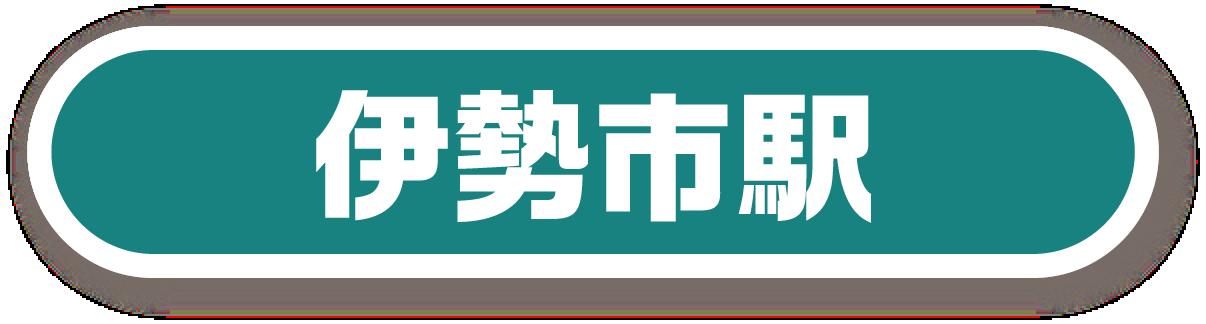 Iseshi Station