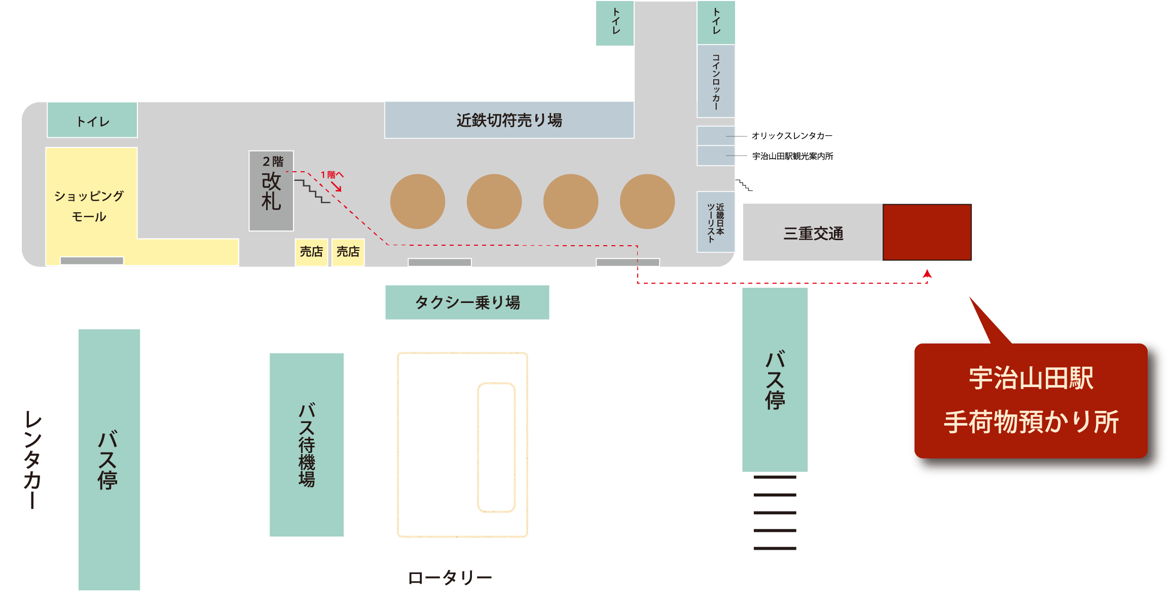 宇治山田站行李寄存處地圖