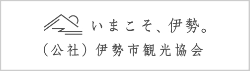 Banner del sito web ufficiale dell'Associazione Turistica di Ise City (bianco)