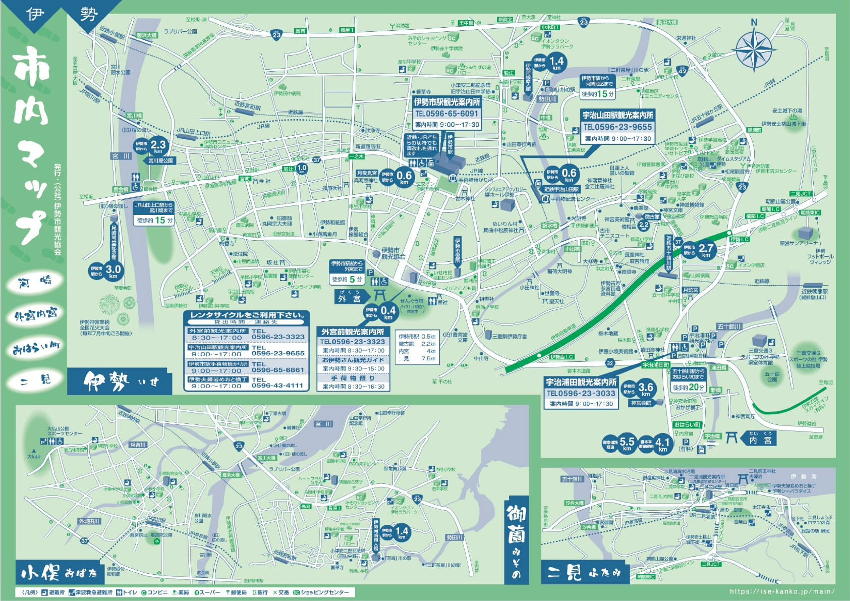 伊勢市内マップ