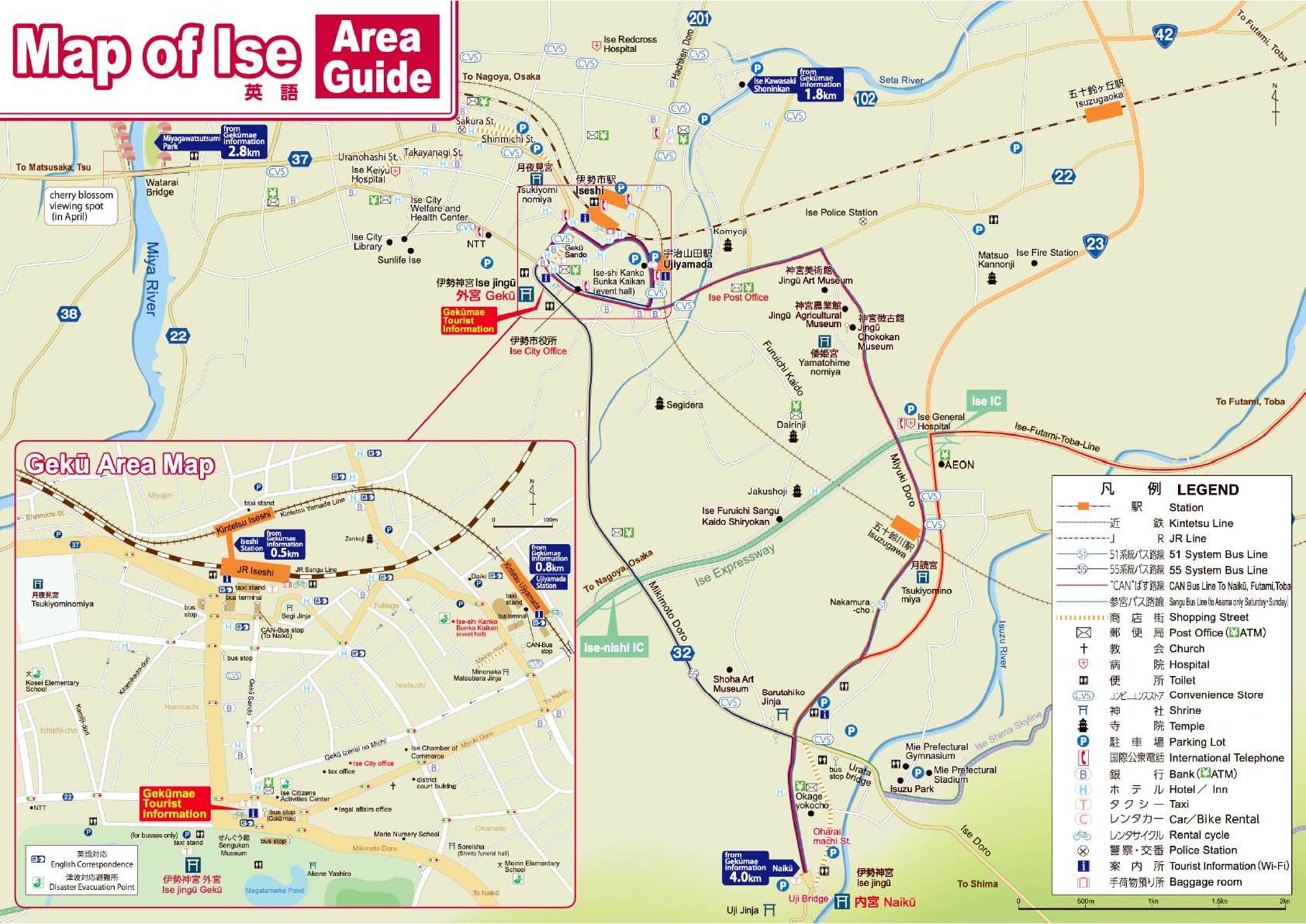 MAP of ISE (A3)
