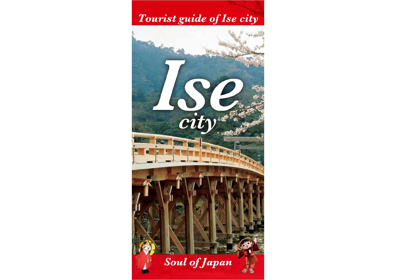 Tourist guide of Ise city