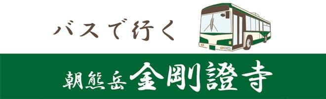 三重県観光開発1