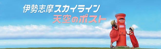 三重県観光開発2