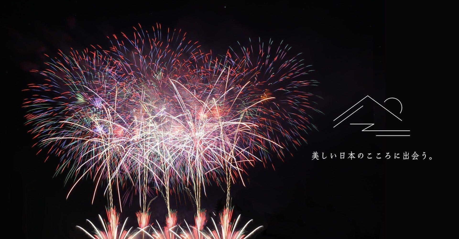 Festival nazionale dei fuochi d'artificio della dedica di Ise Jingu