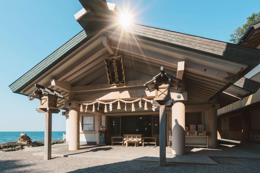 Futami Kotama Shrine