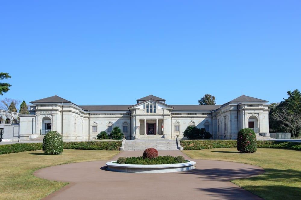 Jingu Museum