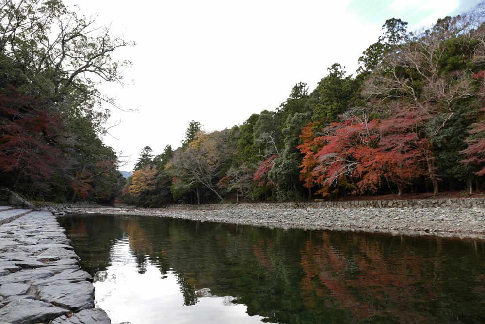 Isuzu River Mitarai