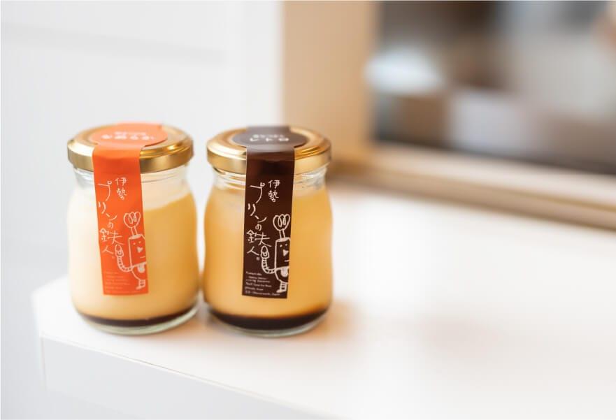 Ise Pudding glatt (links) Ise Pudding Retro (rechts)