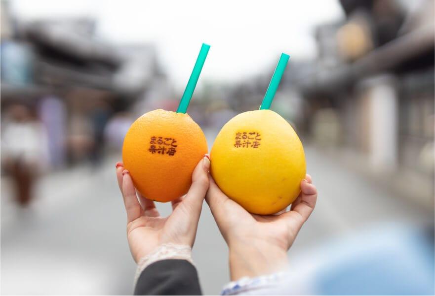 Ganzer Fruchtsaft Orange Grapefruit