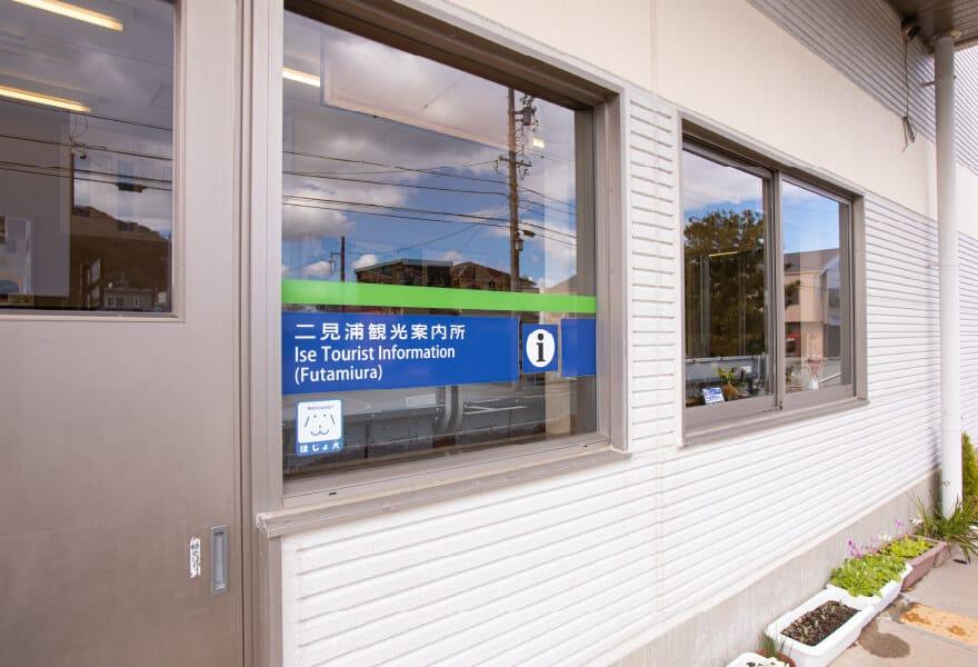 Touristeninformationszentrum Futamiura