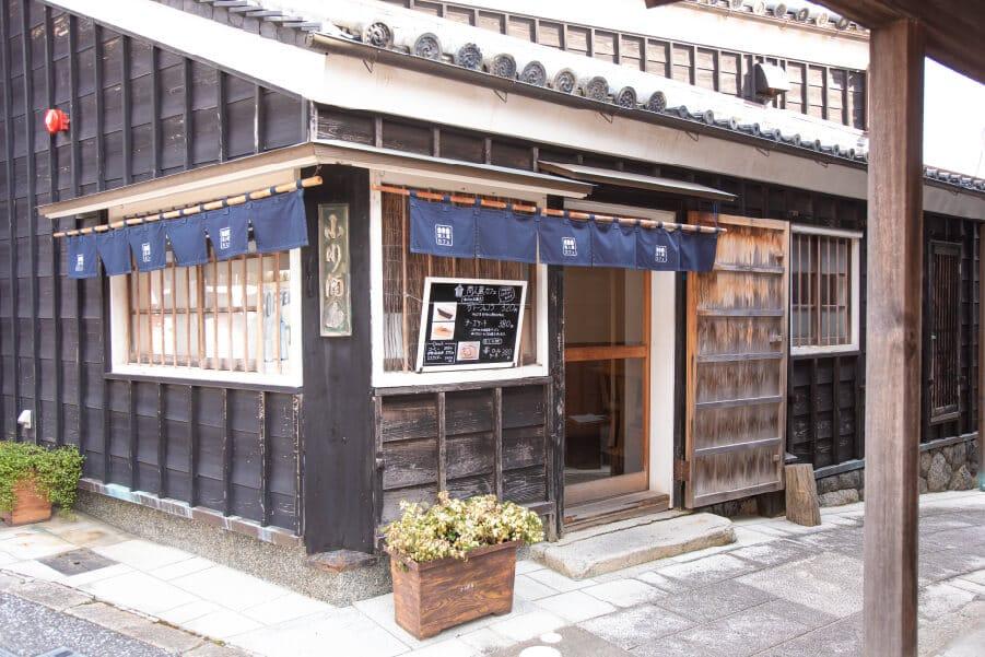 商人蔵カフェ